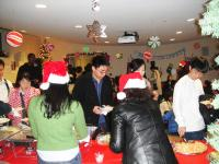 Family Housing Holiday Party